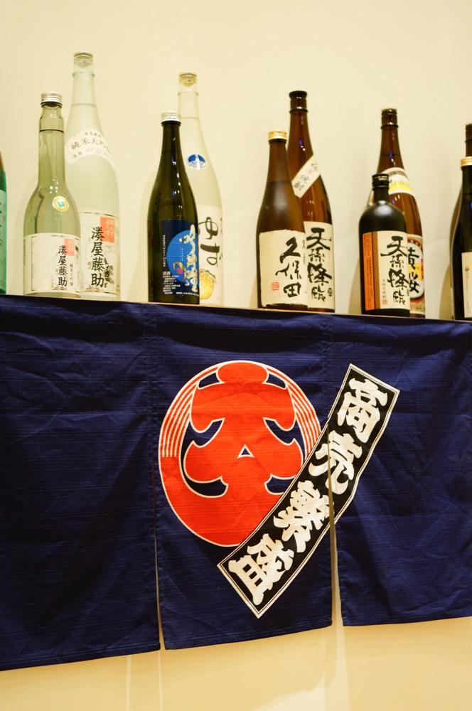 樂座爐端, 北屯美食, RAKUZA Robatayaki, 台中日本料理, 台中居酒屋, 崇德路居酒屋