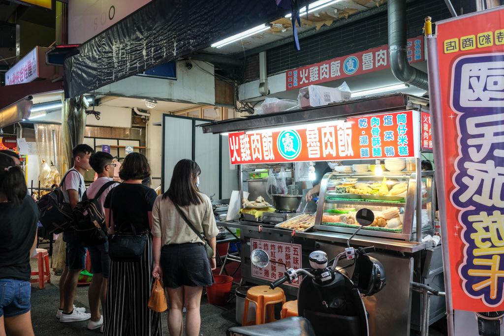 阿霞火雞肉飯, 阿霞菜單, 嘉義美食, 文化路雞肉飯, 嘉義宵夜, 文化路夜市美食
