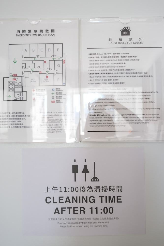 公寓十樓, Apartment 10F, 住宿心得, 台北車站青年旅館, 公寓10F早餐, 無印風青旅