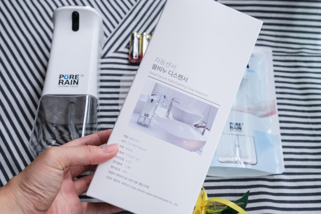 Rain , 自動感應泡沫洗手機, 免綁定耗材, 洗手液補充包, 洗手機保固, 生活用品推薦, 居家生活, 自動洗手機, 韓國Aroma Sense