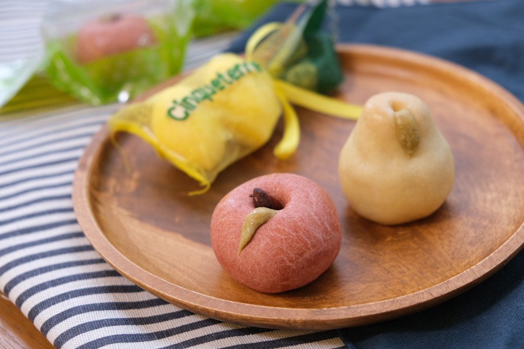 蘋安寶柚創意禮盒, 中秋月餅禮盒, 康堤創意烘培, 中秋月餅推薦, 蘋果餅, 小柚餅, 造型月餅, 手工月餅, 低糖月餅