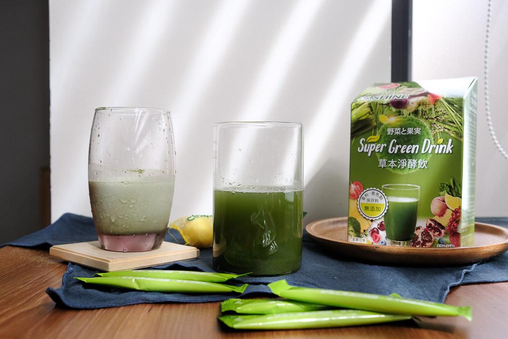 草本淨酵飲, Dr. Shine, Super Green Drink, 林心如代言, 一日五蔬果, 蔬菜粉, 草本纖維, 好攜帶果菜汁