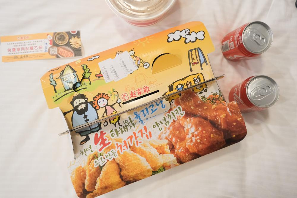 起家雞, Cheogajip, 韓式炸雞, 起家雞外送店, 三重起家雞, 起家雞菜單, 起家雞外帶, 起家雞推薦