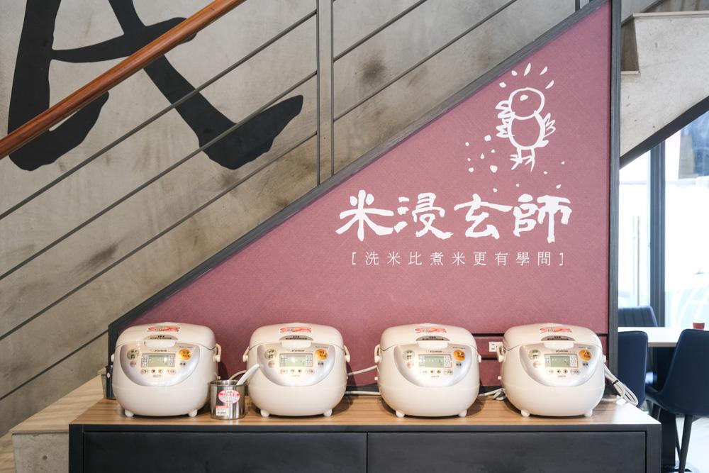 刁民酸菜魚秘譚酸菜專門店, 崇德路美食, 台中美食, 漢口路美食, 刁民崇德店, 刁民菜單