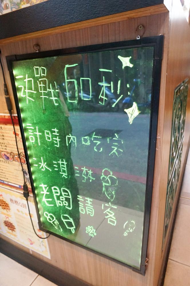 金門老街, 金城老街, 金悅坊, 金門冰淇淋, 風獅爺冰淇淋, 金門老街小吃