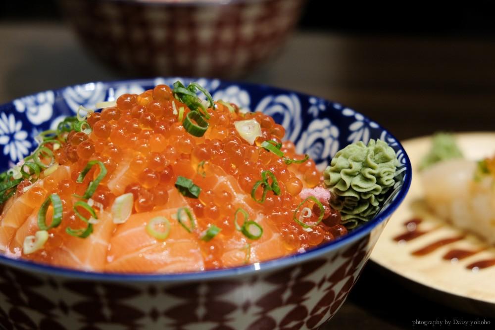 興中街花樂食堂, 嘉義日本料理, 嘉義美食, 嘉義生魚片丼飯, 嘉義丼飯