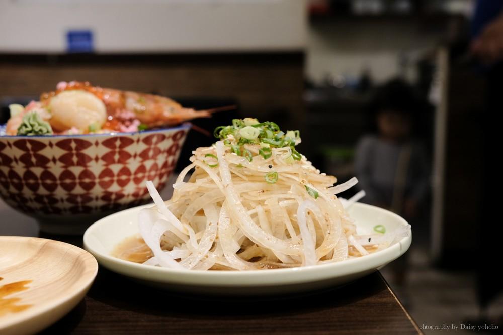 花樂食堂, 嘉義日本料理, 嘉義美食, 嘉義生魚片丼飯, 嘉義丼飯