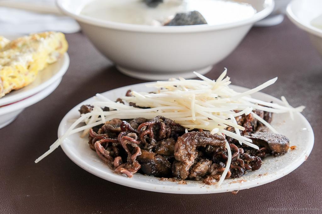 七海魚肚魚皮專賣店, 台南虱目魚, 台南魚皮湯, 台南小吃, 台南美食, 東門路美食