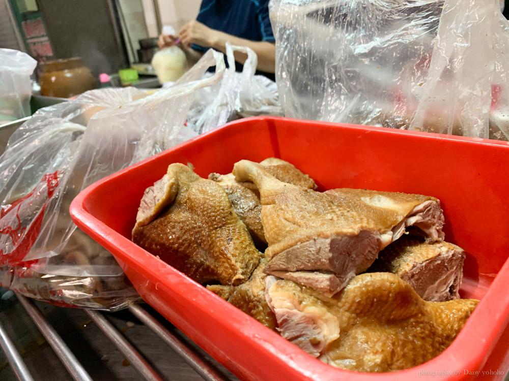 阿波鴨肉, 嘉義興中街美食, 嘉義小吃, 嘉義美食,嘉義鴨肉麵, 嘉義文化路