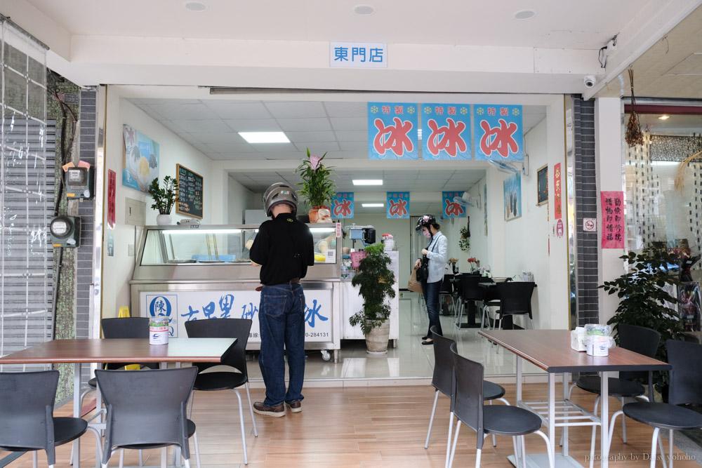 陳Q古早黑糖剉冰, 手工布丁剉冰, 陳Q台南東門店, 台南剉冰, 紅豆牛奶冰