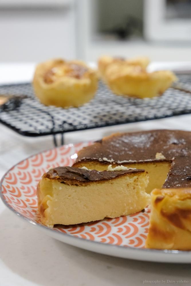 Arlink 大白學長,, Arlink氣炸鍋團購, 氣炸鍋食譜, 氣炸鍋巴斯克起司蛋糕, 氣炸鍋烘焙, 西班牙巴斯克乳酪蛋糕