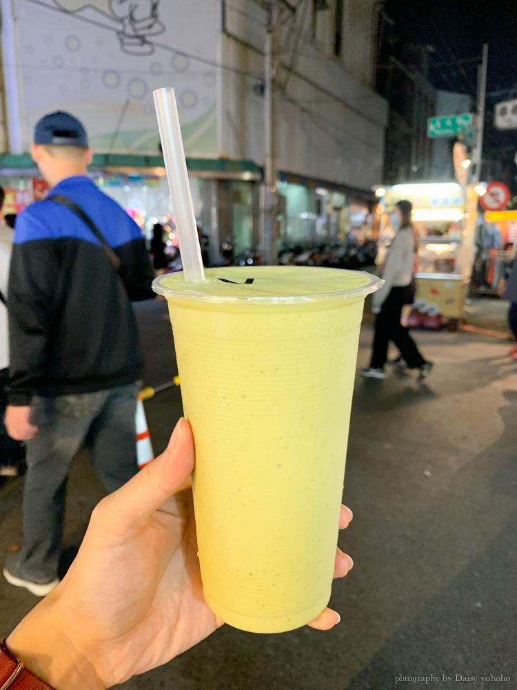嘉義文化路酪梨牛奶專賣店, 嘉義酪梨牛奶, 嘉義果汁, 酪梨牛奶專賣店, 嘉義文化路美食