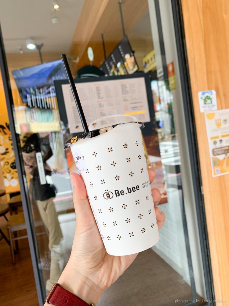 bebee, 蜂蜜飲品專門店, 蜂蜜特調, 中西區飲料店, 台南飲料店, 台南蜂蜜專門店