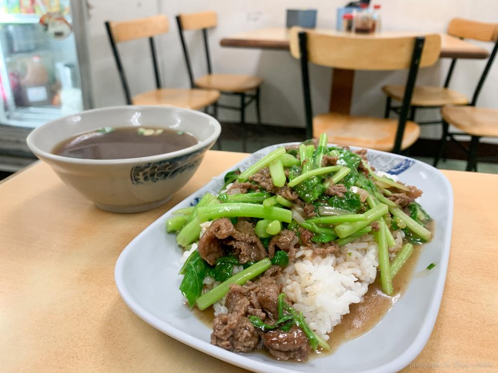 胡家莊牛肉麵店, 富農街美食, 台南東區美食, 台南小吃, 台南牛肉麵, 牛肉燴飯