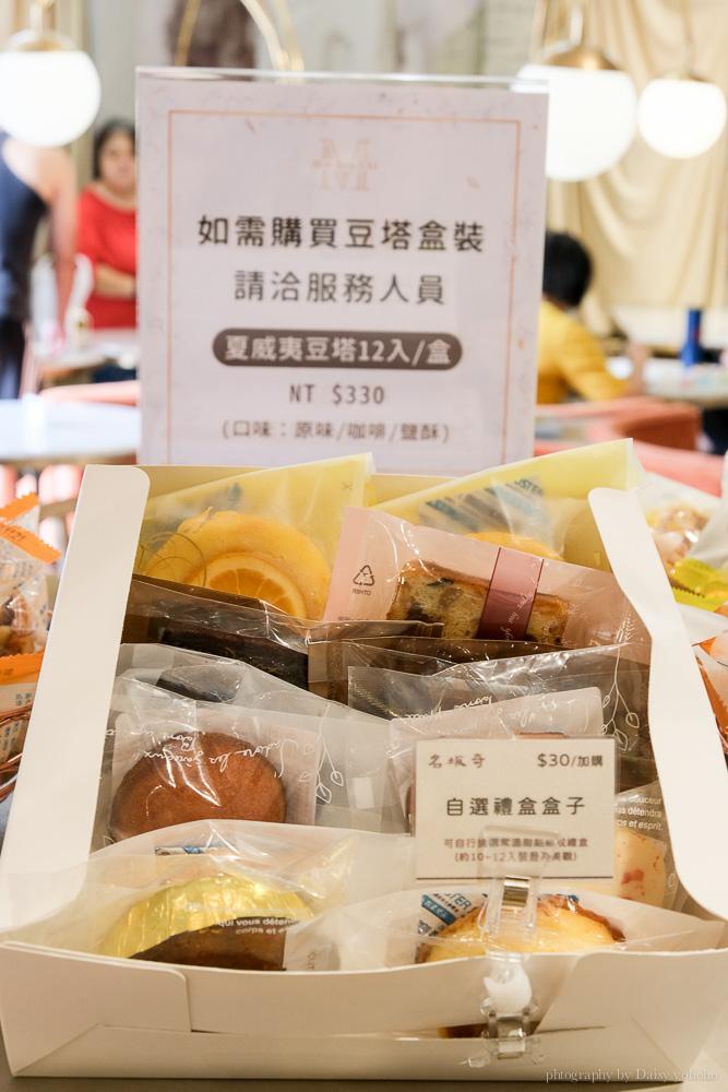 名坂奇洋菓子店, 台南伴手禮, 台南景點, 台南甜點店, 台南城堡, 台南千層蛋糕, 台南夏威夷豆塔, 名坂奇甜點店