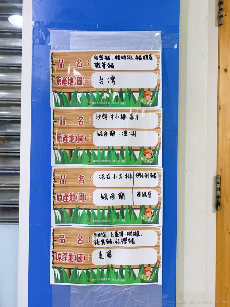 紅象鐵板燒, 紅象可麗餅, 台南鐵板燒, 東豐路美食, 台南北區美食, 成大美食