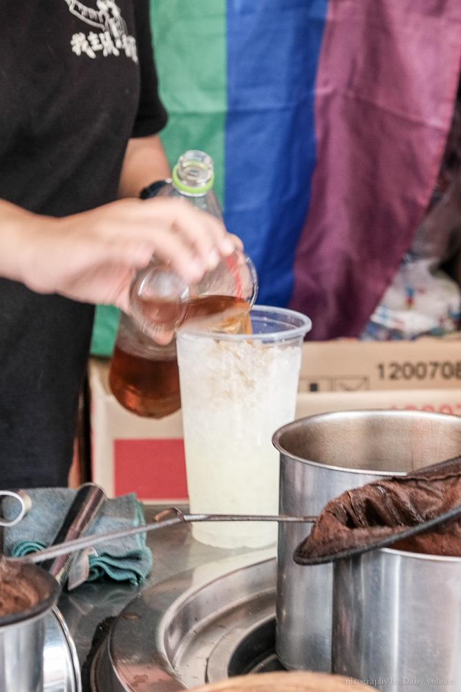 龜龜毛毛泰國奶綠, 手標紅茶, 煉乳紅茶, 手標綠奶茶, 檸檬冰茶, 國華街飲料店, 台南特色飲料