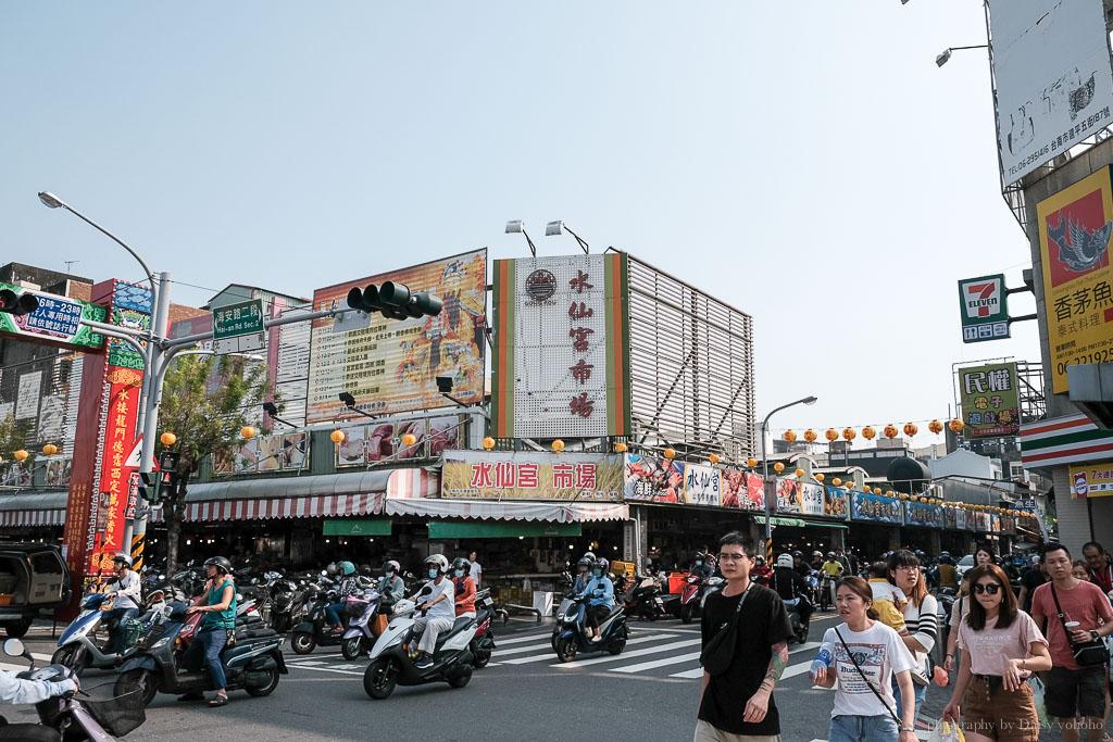 水仙宮市場, 一味品碗粿, 台南一味品碗粿魚羹, 國華街美食, 台南碗粿, 台南小吃, 永樂市場美食, 台南碗粿宅配