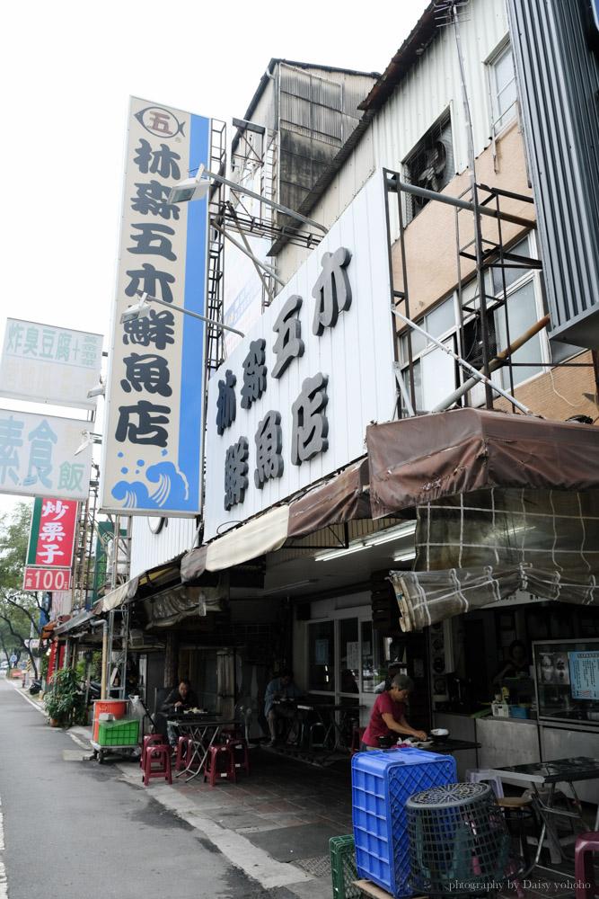 五木鮮魚, 台南鮮魚湯, 野生石斑湯, 台南早餐, 台南東區美食, 台南小吃