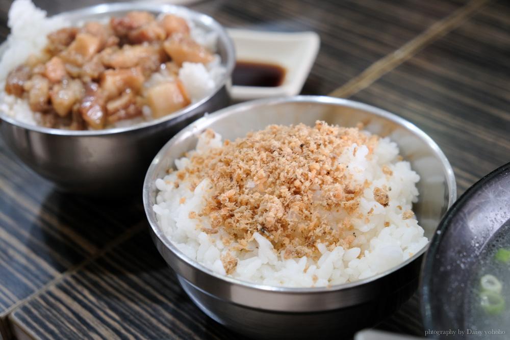 五木鮮魚店, 台南鮮魚湯, 野生石斑湯, 台南早餐, 台南東區美食, 台南小吃