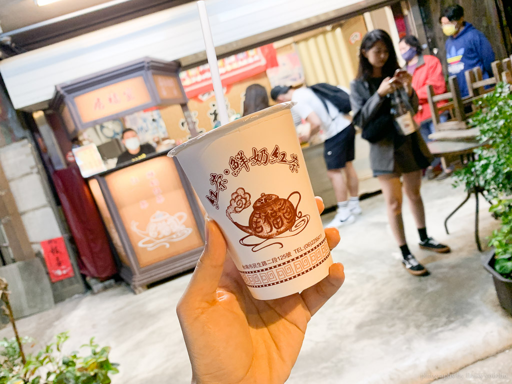 宣福居, 台南古早味紅茶, 台南鮮奶茶, 老字號飲料店, 台南飲料店