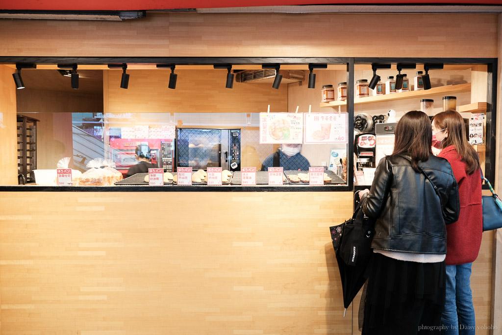 菠蘿麵包, ぼろパン, BOLO PAN, 台北菠蘿麵包, bolo pan 外送, bolo pan 菜單, 好吃冰火菠蘿