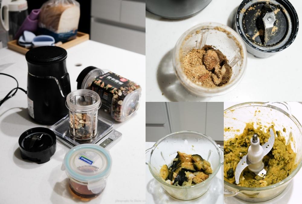 日虎廚神寶調理機 / 多功能料理機,攪拌、研磨、果汁機功能集結於一身。