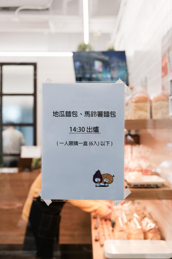 donciaobread 24 - 台北中山站,東橋商店,韓系純手工麵包~No.1 爆漿黃豆麵包超好吃!