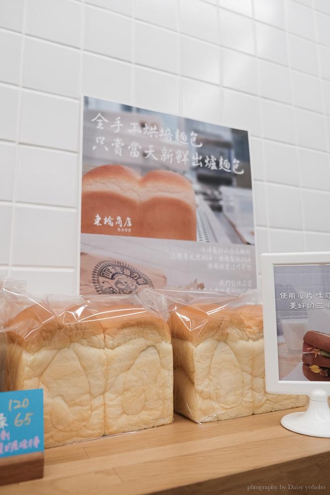 donciaobread 7 - 台北中山站,東橋商店,韓系純手工麵包~No.1 爆漿黃豆麵包超好吃!