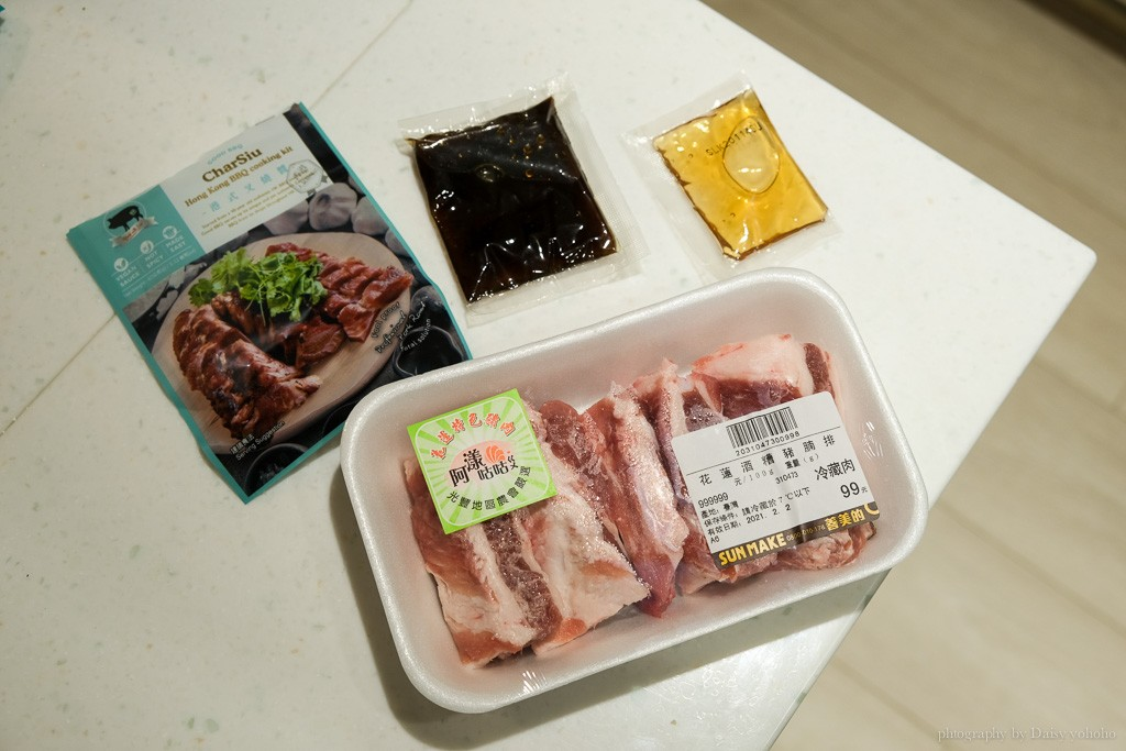 蜜汁豬腩排, 港式蜜汁燒肉, 叉燒醃料, 黛西小廚娘, 豬胛心肉, 豬肉料理, 蜜汁豬肉