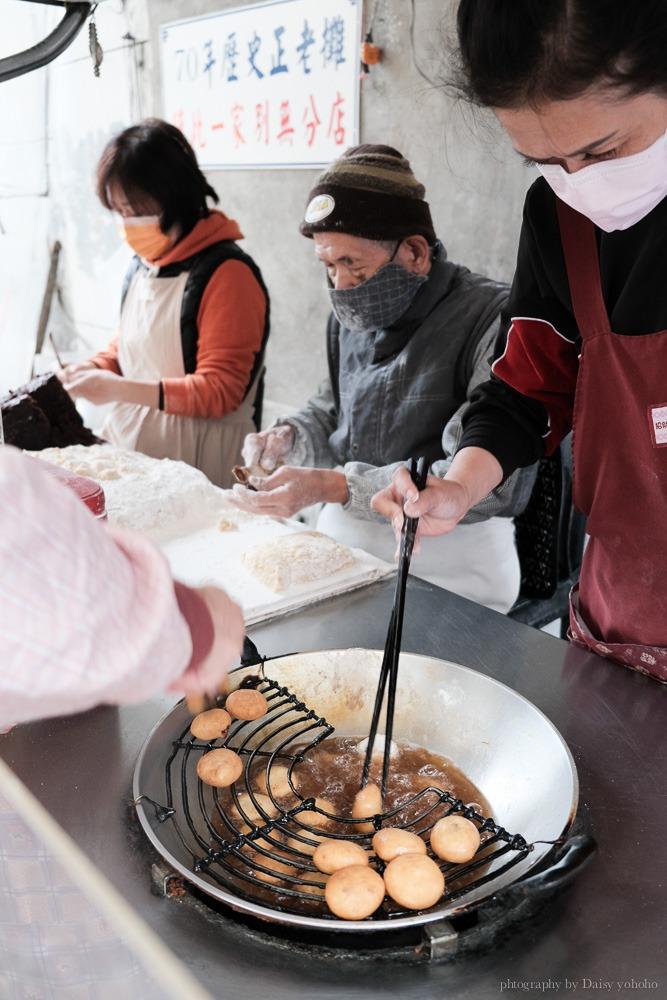 天天饅頭日式炸紅豆饅頭, 第二市場美食, 紅豆饅頭, 台中特色點心, 古早味甜點, 台中美食