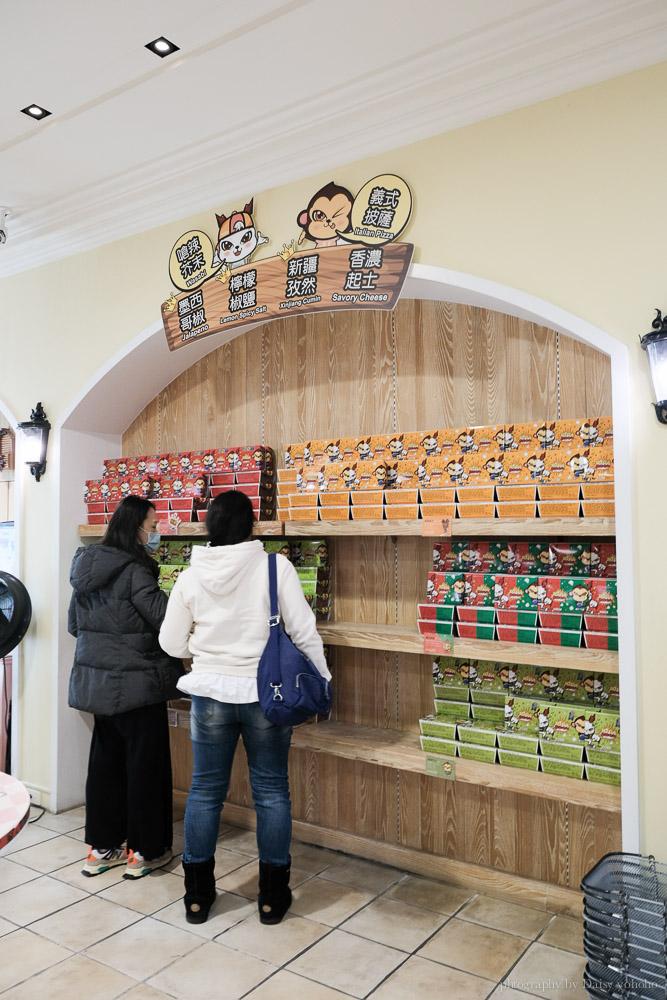 Doga 香酥脆椒推薦, 台南美食, 台南伴手禮, 香酥脆椒, 辣椒餅乾, 香酥蒜頭, 安平美食