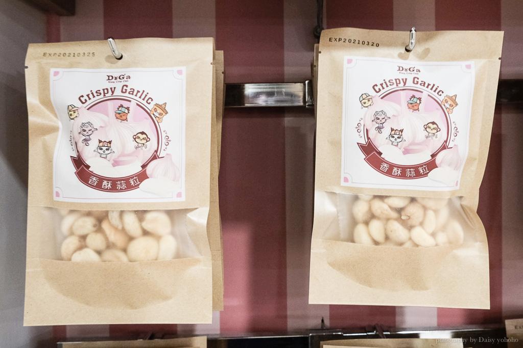Doga 香酥脆椒, 台南美食, 台南伴手禮, 香酥脆椒, 辣椒餅乾, 香酥蒜頭, 安平美食