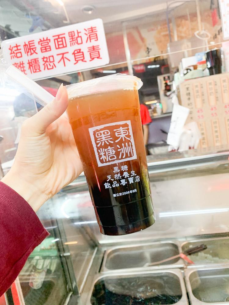 東洲黑糖奶舖, 東洲台南東寧總店, 台南飲料, 東洲黑糖奶舖菜單, 台南東洲, 台南美食, 台南黑蛋奶