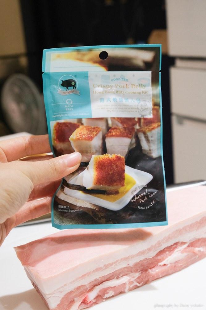good bbq 好燒味, 港式脆皮燒肉, 脆皮燒肉做法, 道地香港脆皮燒肉調味包, 港式燒腩懶人包, 氣炸脆皮燒肉