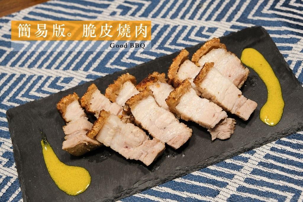 台北大同區 | 易廚精緻涮涮鍋 好吃平價附甜點.近寧夏夜市