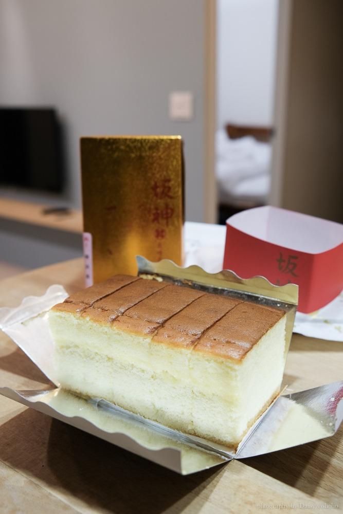 坂神長崎蛋糕, 台中伴手禮, 台中蜂蜜蛋糕, 坂神長崎蛋糕松竹路, 奧喜燒, 台中長崎蛋糕