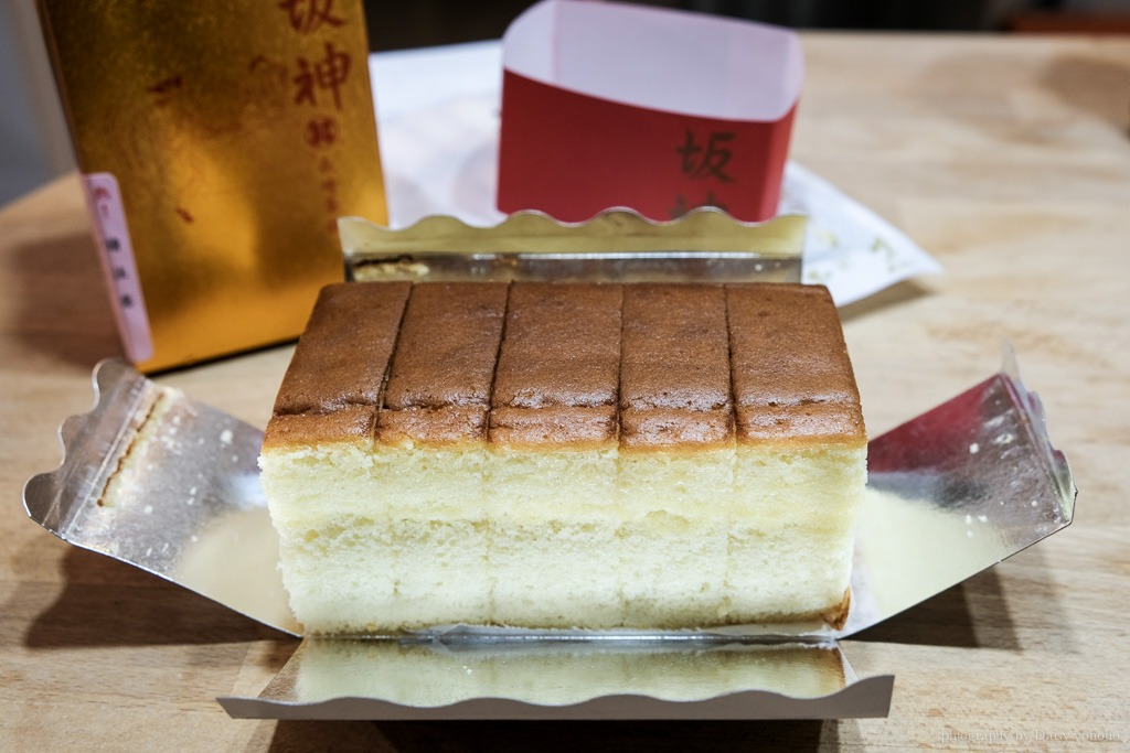 坂神長崎蛋糕 松竹路, 台中伴手禮, 台中蜂蜜蛋糕, 坂神長崎蛋糕松竹路, 奧喜燒, 台中長崎蛋糕