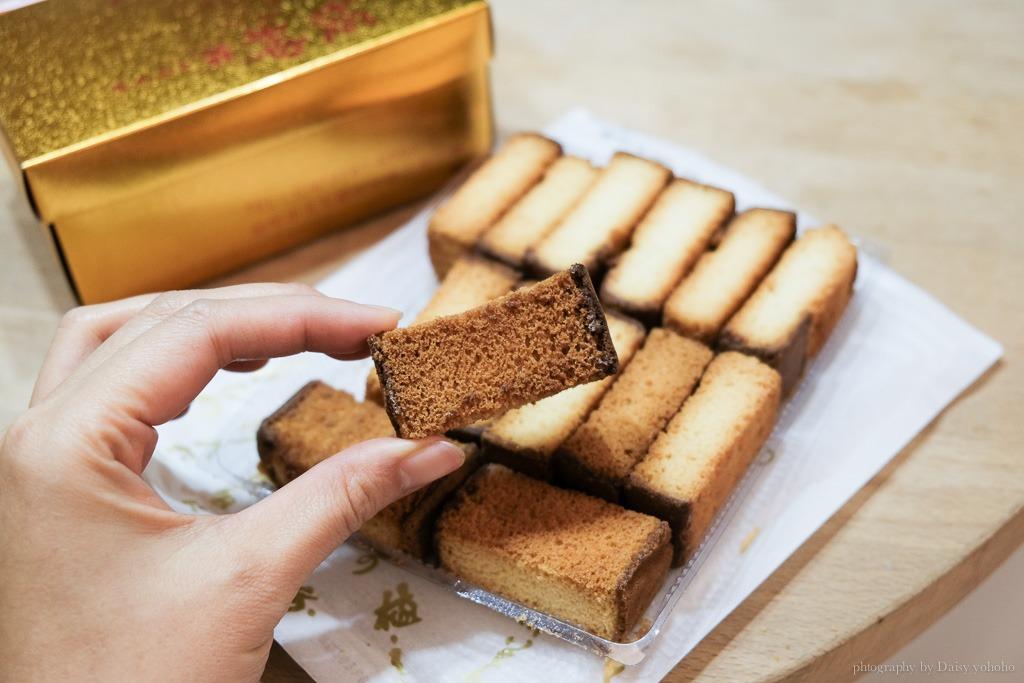 坂神長崎蛋糕, 台中伴手禮, 台中蜂蜜蛋糕, 坂神長崎蛋糕松竹路, 奧喜燒