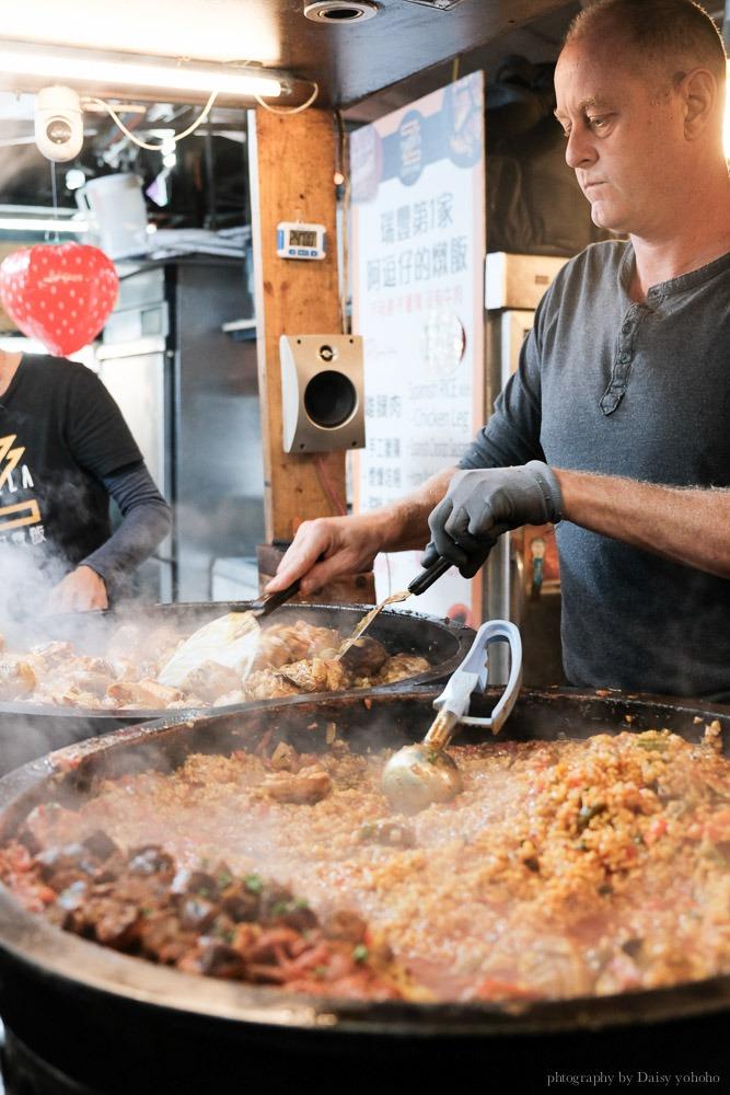 zpaella 西班牙燉飯, 瑞豐夜市美食推薦, 高雄夜市, 瑞豐夜市必吃, 高雄巨蛋站美食