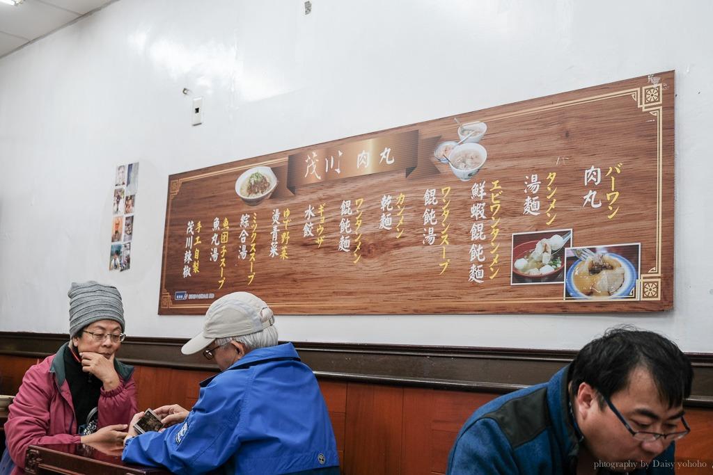 茂川肉丸, 米其林餐盤推薦, 台中第二市場, 茂川肉圓, 台中肉圓, 台中美食, 台中小吃, 茂川丁山, 台中米其林肉圓