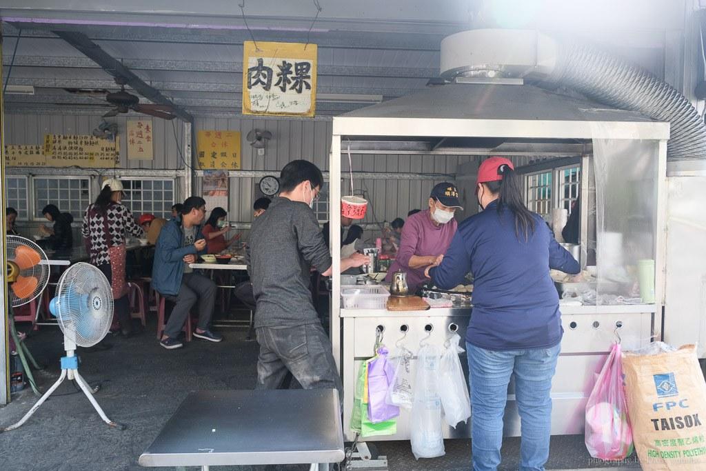 大灣三王廟肉粿, 永康美食, 永康小吃, 永康早餐, 肉粿是什麼, 肉粿做法, 肉粿由來