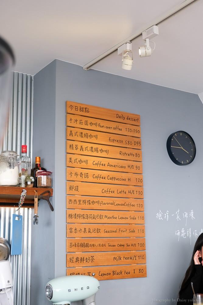 海龜咖啡館, Seaturtle cafe, 恆春美食, 屏東咖啡廳, 恆春咖啡廳, 海邊咖啡館, 海生館美食, 墾丁咖啡館