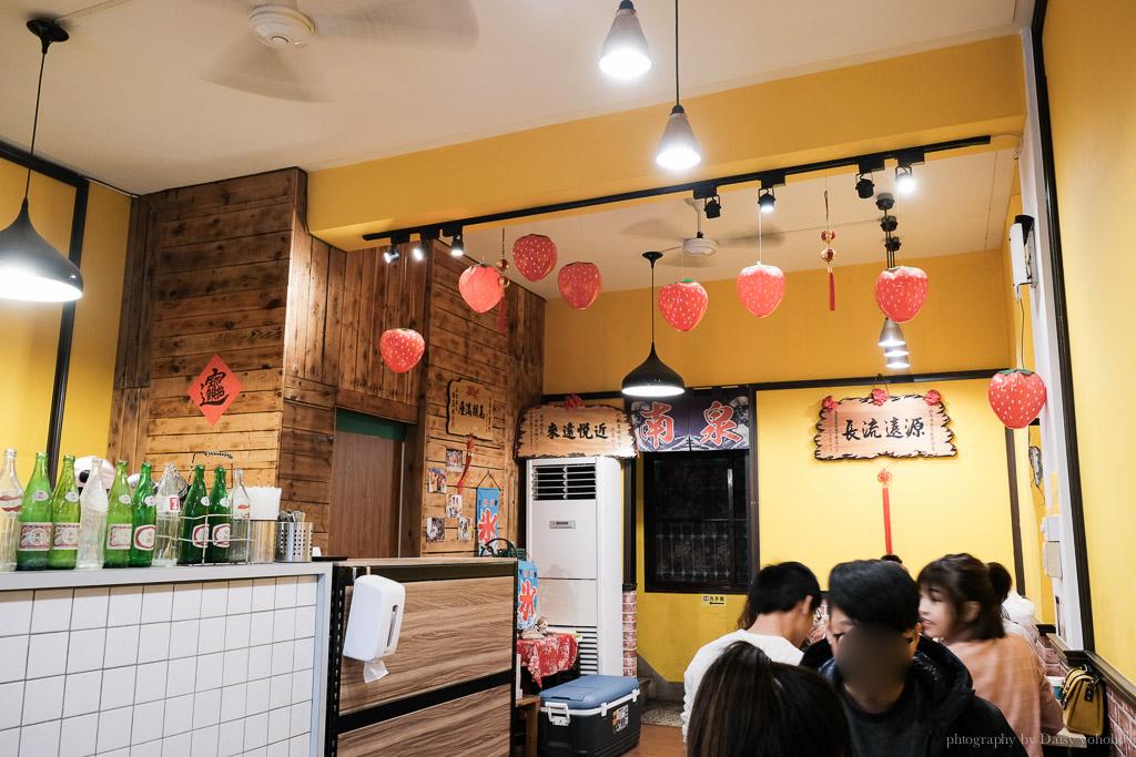 南泉冰菓室草莓冰, 台南草莓冰, 南泉冰菓室價格, 台南安平冰品, 安平美食, 安平冰店, 台南冰店, 草莓奶蓋布丁, 草莓牛奶冰