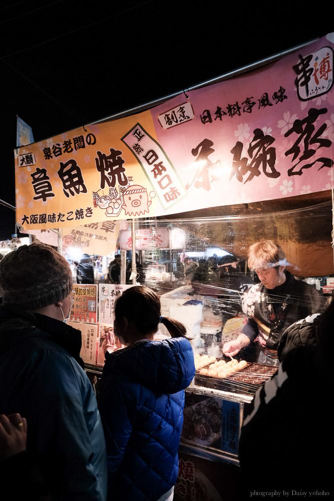花園夜市, 台南花園夜市營業時間, 花園夜市必吃, 花園夜市滷味, 旗魚黑輪, 海鮮粥, 蚵仔煎