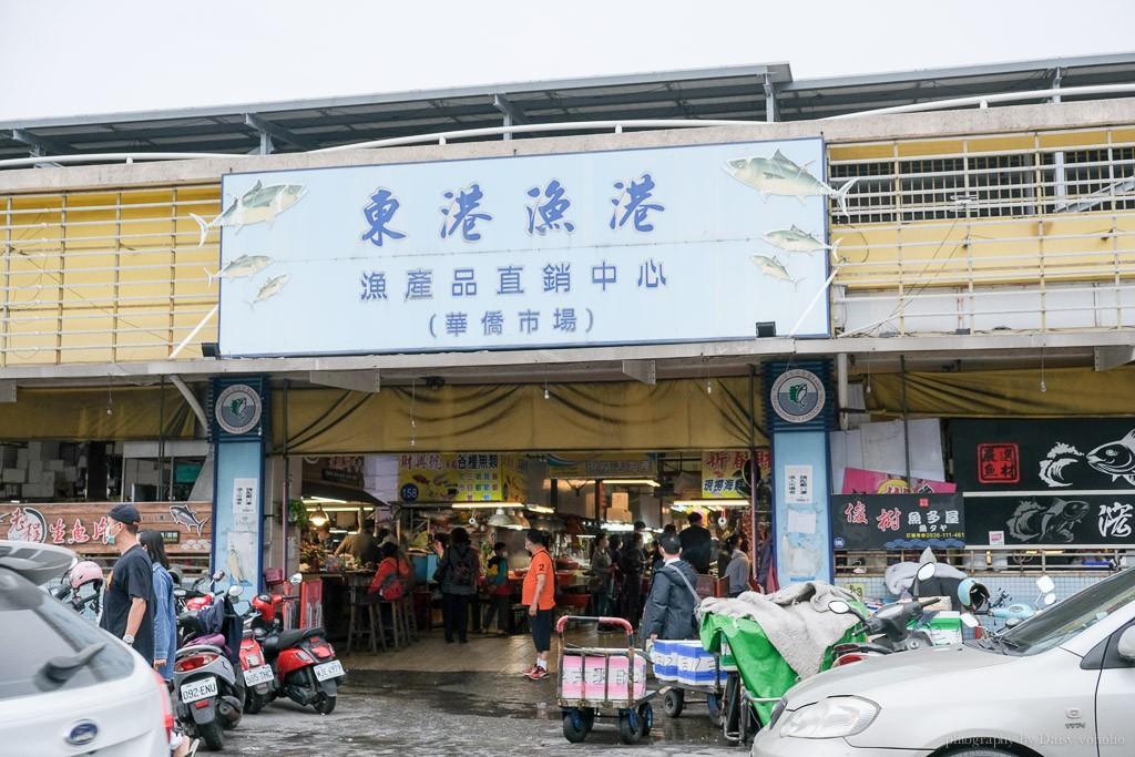 東港漁港, 華僑市場, 屏東東港漁港, 屏東海鮮市場, 華僑市場營業時間, 東港美食, 王匠日本料理