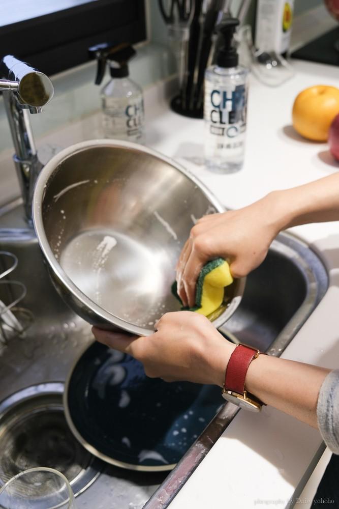 Chef Clean, 洗碗精推薦, 蔬果清潔劑, 隨身肌膚次氯酸水, 除臭噴霧, 家庭清潔用品, 淨毒五郎團購