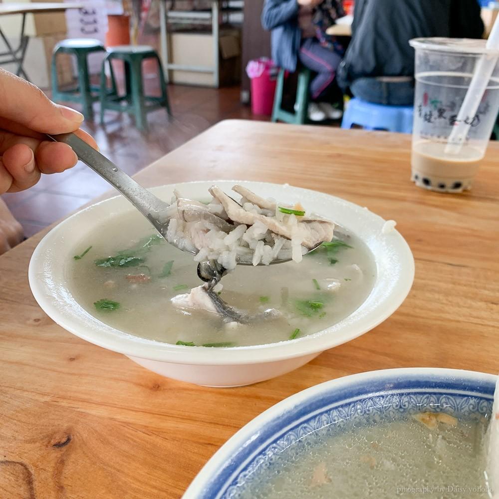 阿憨鹹粥, 台南鹹粥, 台南在地早餐, 虱目魚肚粥, 府城美食, 古早味早餐, 台南美食