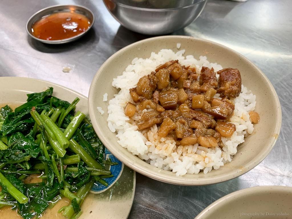 清珍鴨肉羹, 台南鴨肉羹, 台南老店, 當歸鴨肉, 台南鴨肉飯, 中西區小吃, 中西區美食