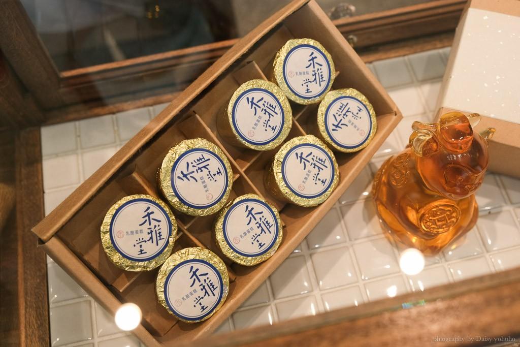 禾雅堂, 台中伴手禮, 大坑伴手禮, 重乳酪蛋糕, 禾雅堂彌月團購